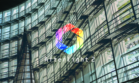 Afterlight 2 サムネ